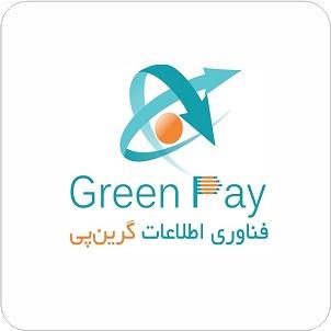 لوگوی فناوری اطلاعات گرین پی