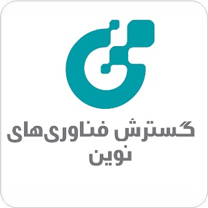 لوگو شرکت گسترش فناوری های نوین